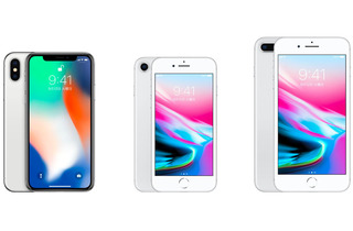 iphone-8-x-.jpg
